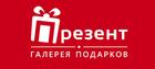 """Галерея Подарков """"Презент"""""""